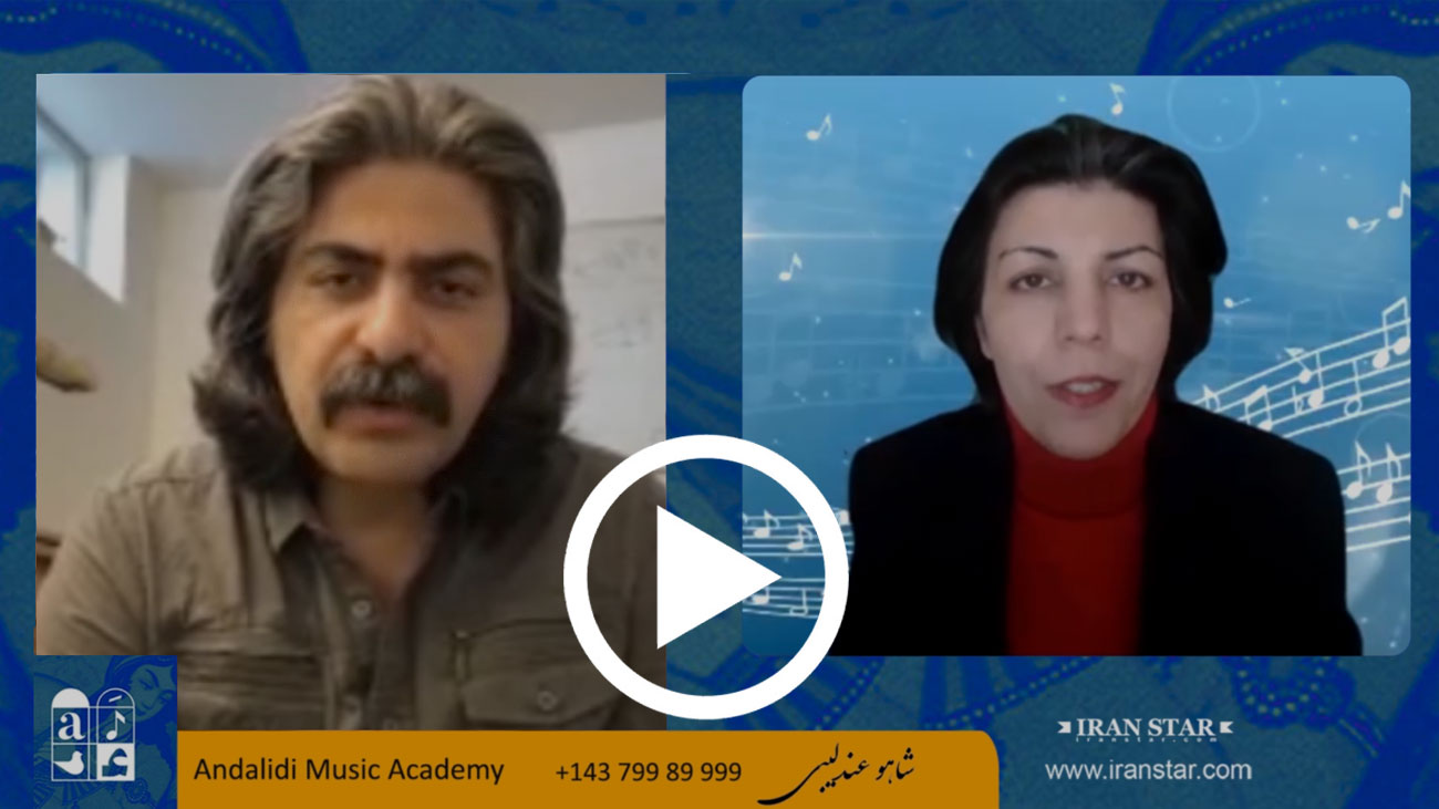 مصاحبه با شاهو عندلیبی: علاوه بر نواختن نی، آهنگسازی، موسیقی و جوائز، ارتباطش با استاد شجریان و خوانندگی چه بوده است؟