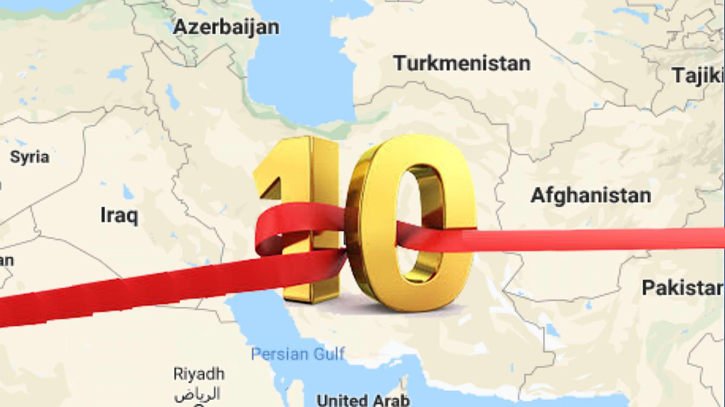گزارش-تحلیلی-ایران-سال-بحران-سال-تحریم-سال-اعدام-حقیقت