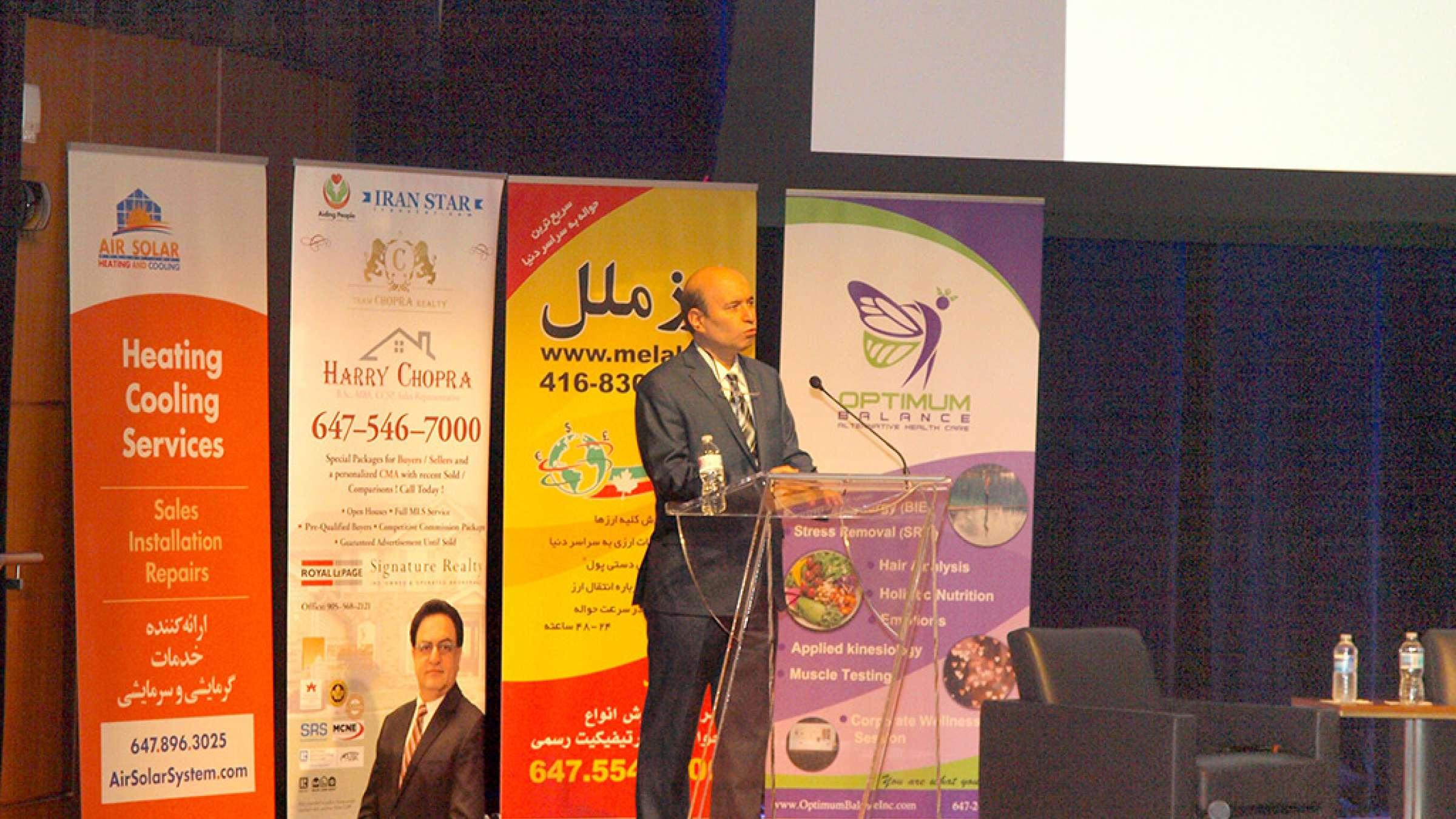 گزارش-روز-برگزاری-بزرگترین-سمینار-سرطان-ایرانیان-در-کانادا-دکتر-محمد-رستگارپناه