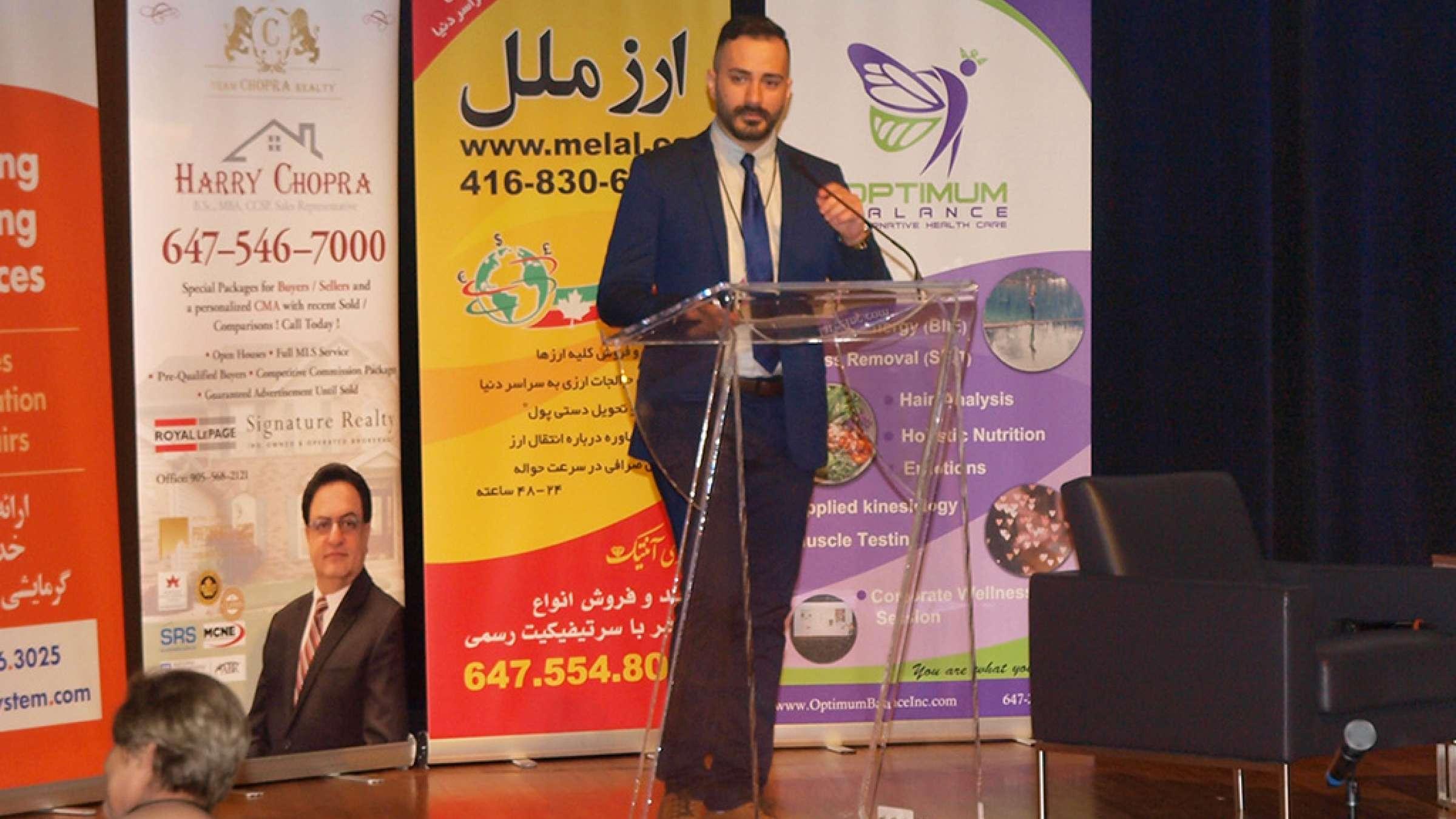 گزارش-روز-برگزاری-بزرگترین-سمینار-سرطان-ایرانیان-در-کانادا-پوریا-همتی