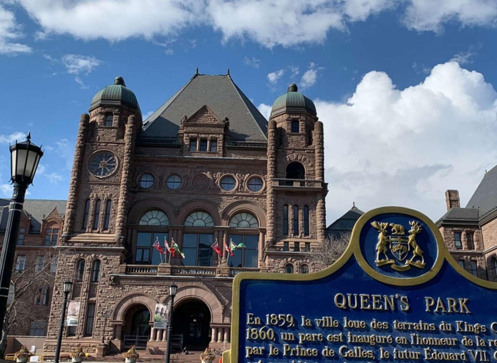 اخبار-تورنتو-حسابرس-۴۴-بیلیون-دلار-هزینه-کمک-به-کرونای-دولت-انتاریو-قابل-ردیابی-نیست