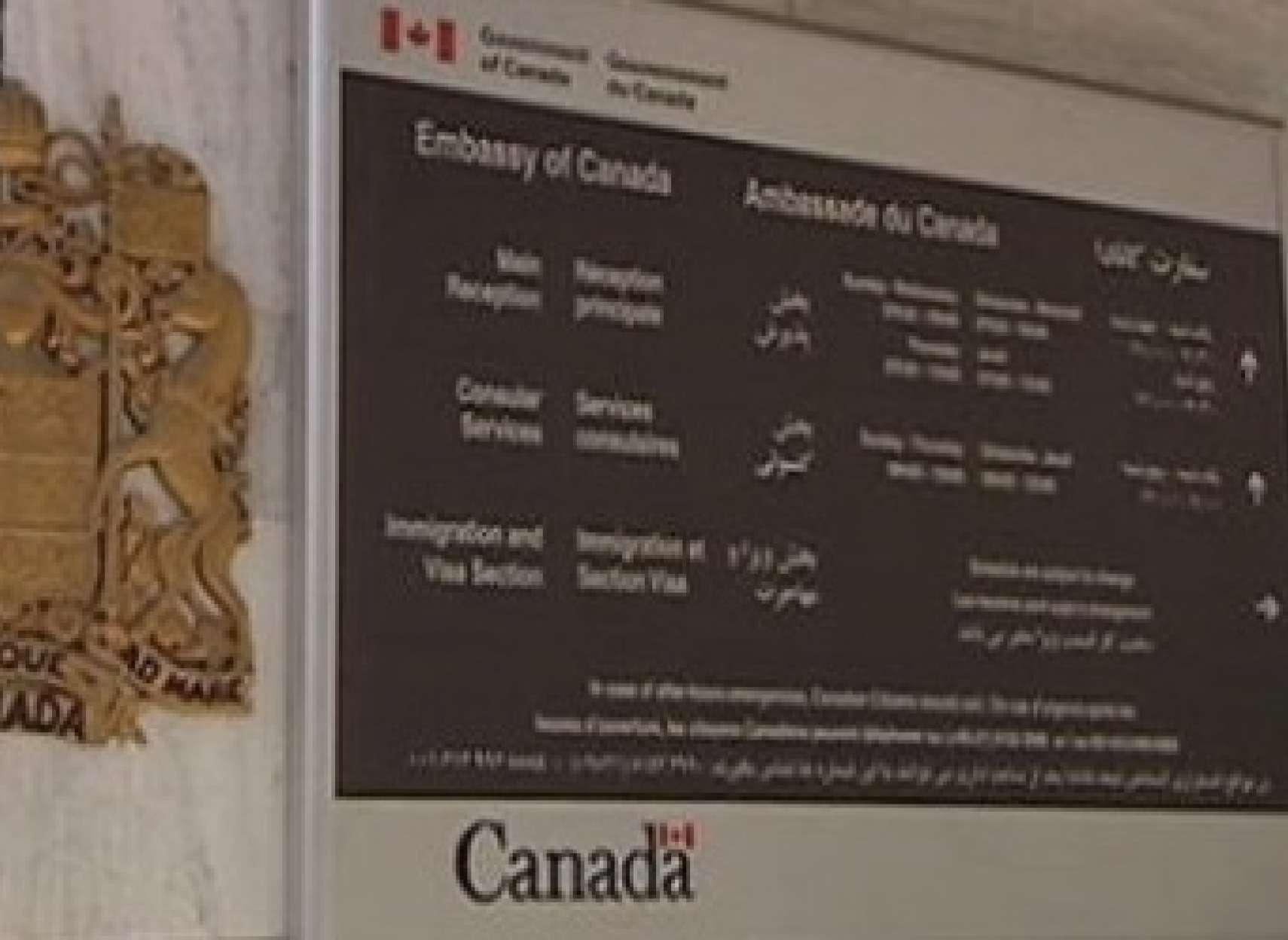 -نه-مجدد-کانادا-به-درخواست-جمهوری-اسلامی-برای-رفع-موانع-خدمات- کنسولی