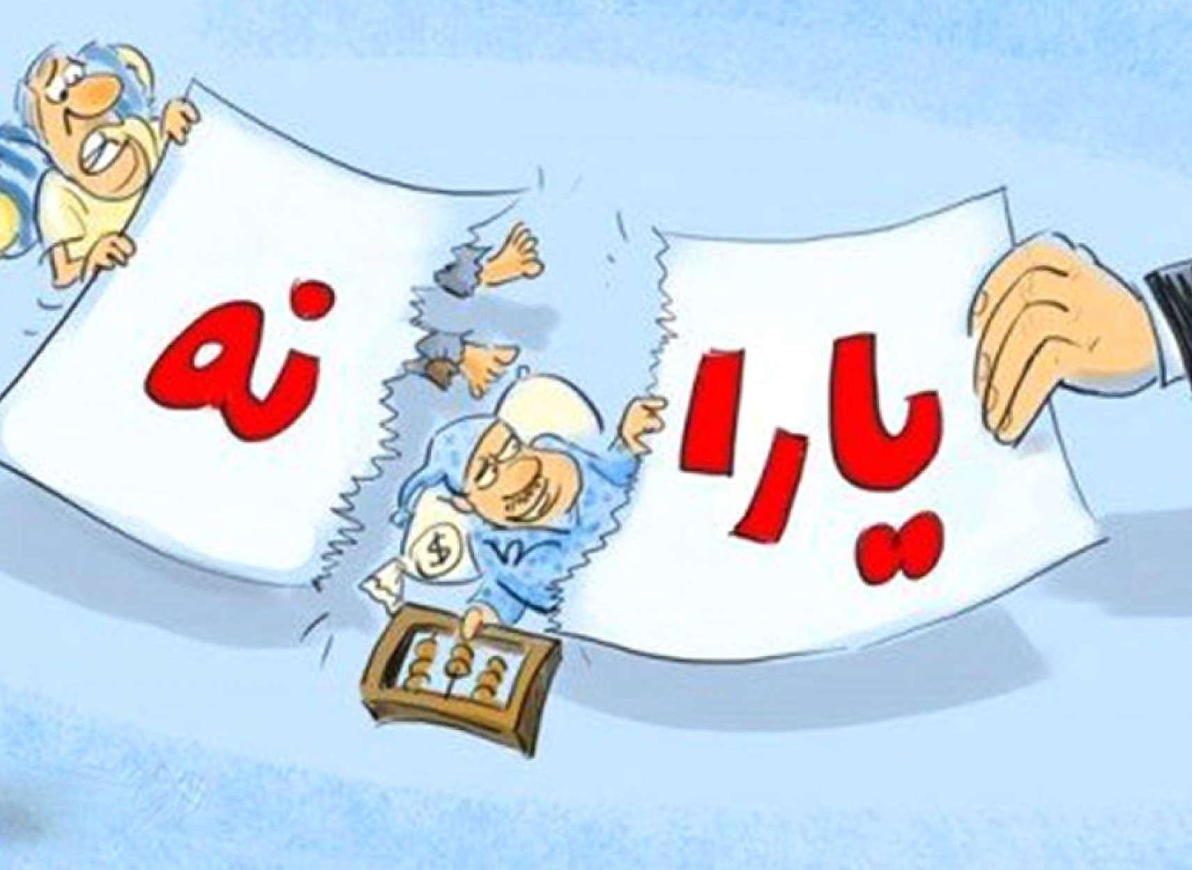طنز-فضول-اندر-حکایت-علایق-ما-ایرانیها-به-بعضی-از-عادتها