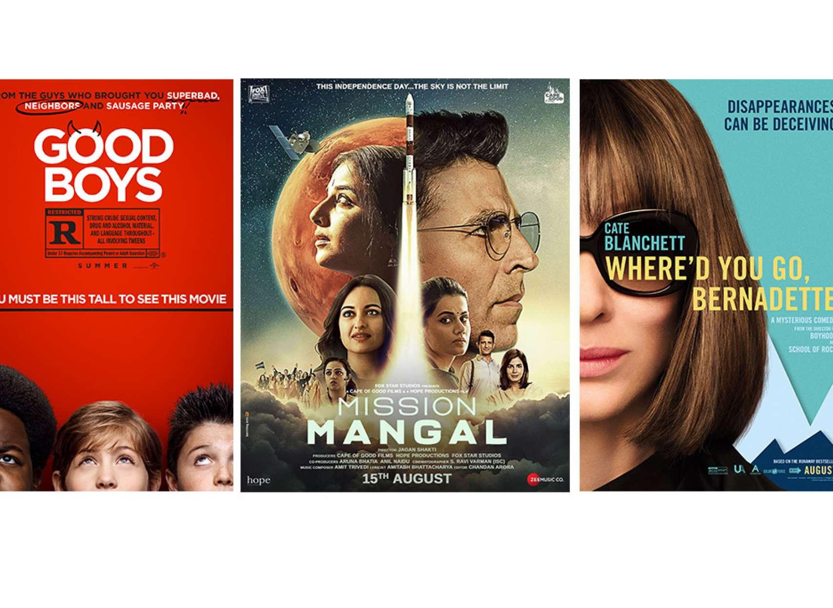 فیلم-ناظمزاده-فیلمهای-ماه-آگوست-2019-در-سینما