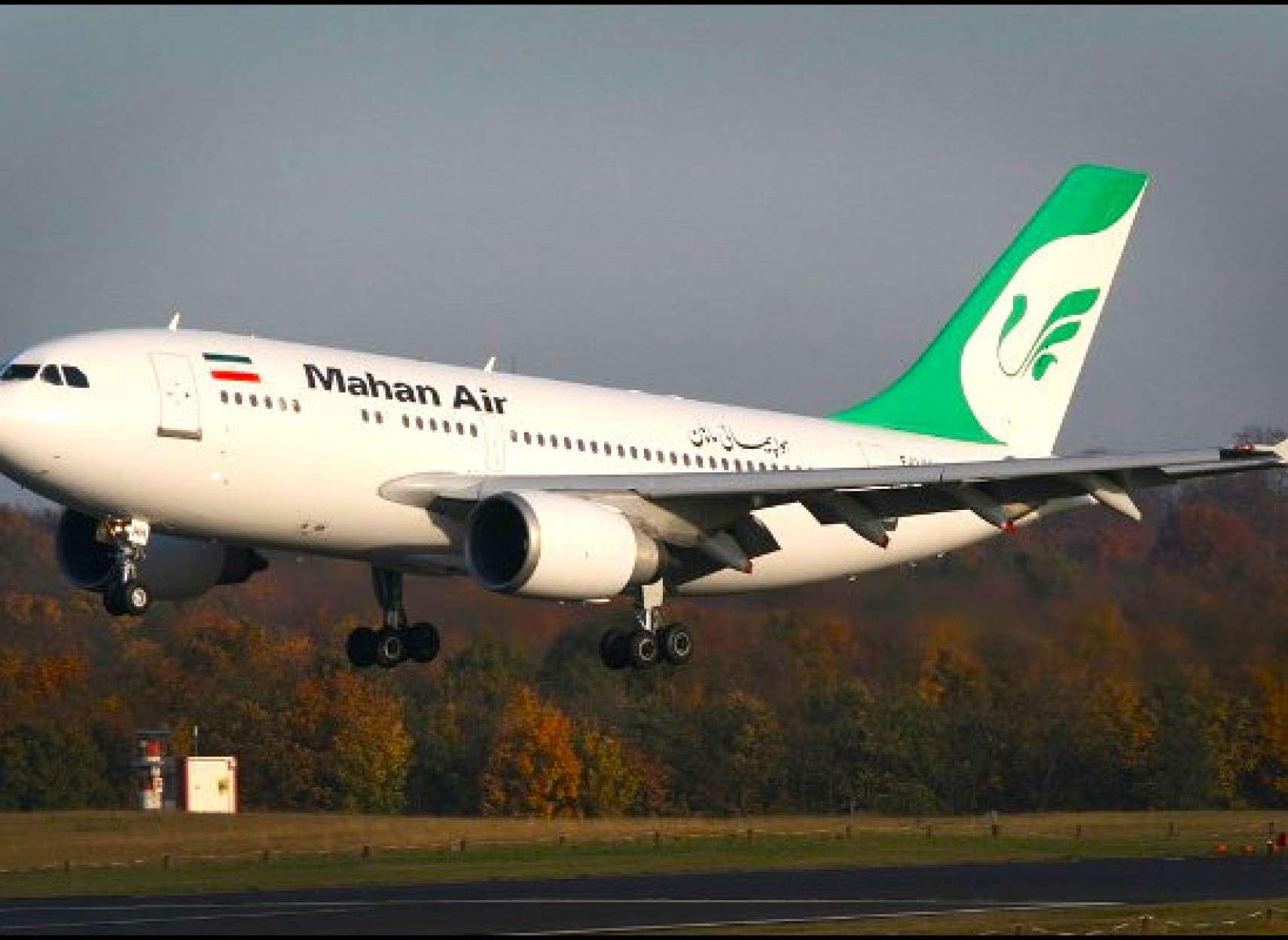 آخرین-اخبار-از-رودرویی-هواپیما-مسافربری-ایران-با-جنگنده-آمریکا-ایران-شکایت-میکنیم- آمریکا-جنگنده-ما-فاصله-امن-را-رعایت-کرده-است