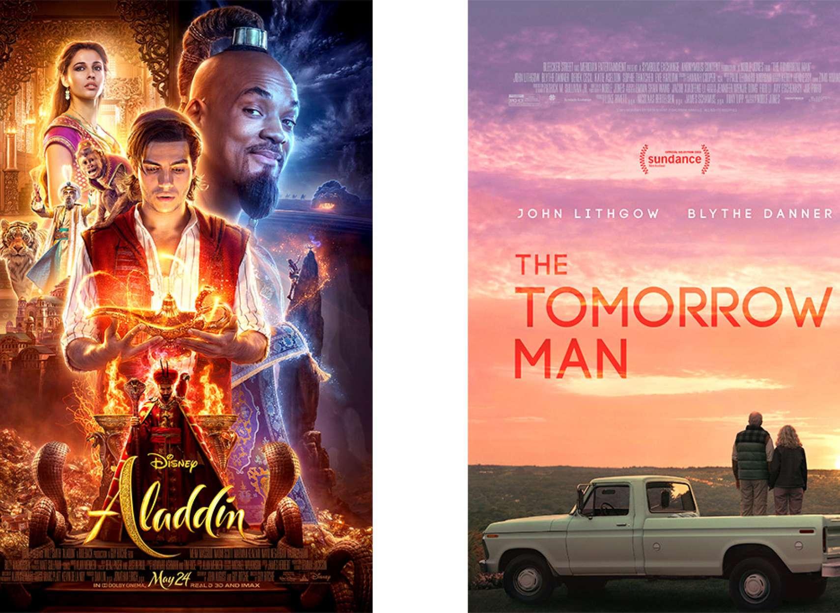 Cinema-Nazemzadeh-film-may-4-1