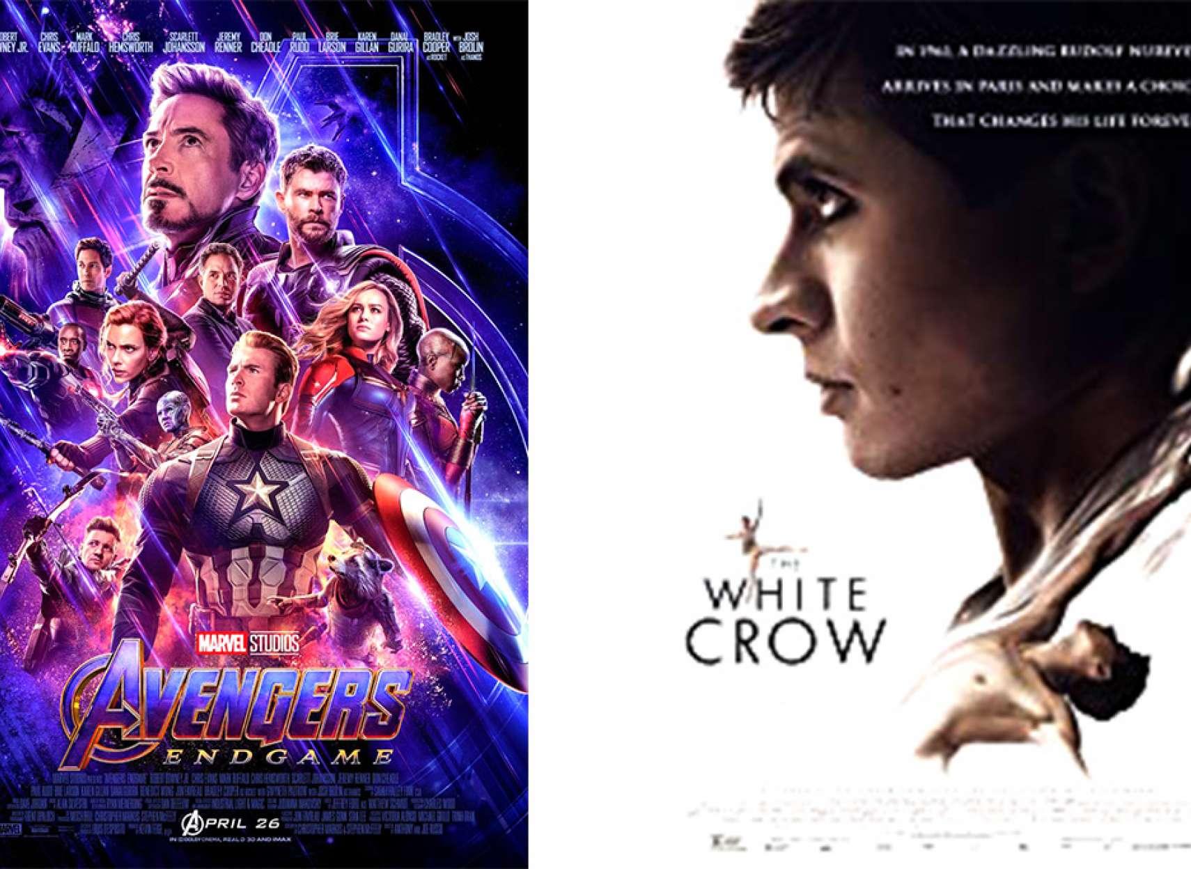 Cinema-Nazemzadeh-porforosh-apr-3