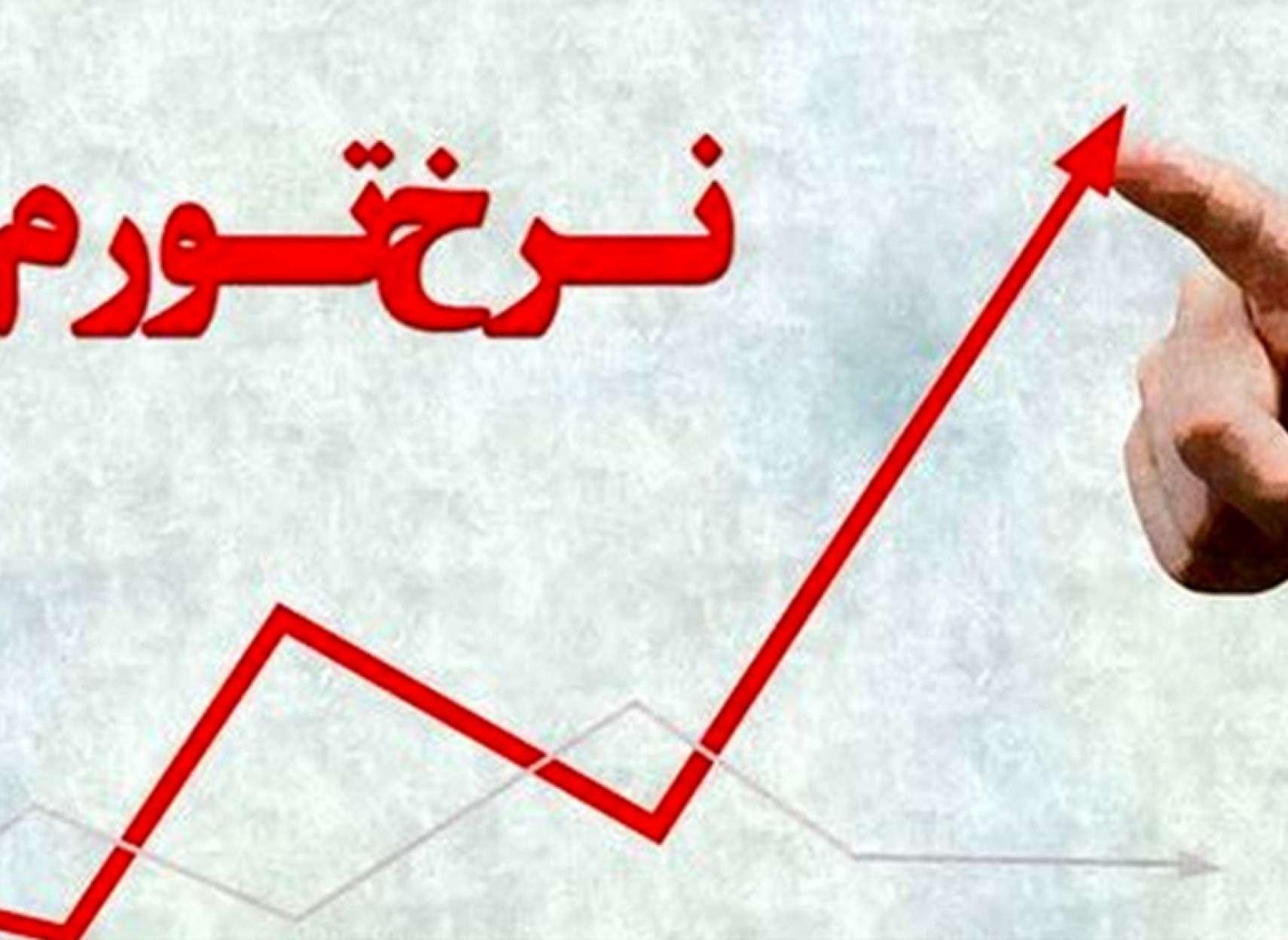 economy-arz-melal-tavarom-iran