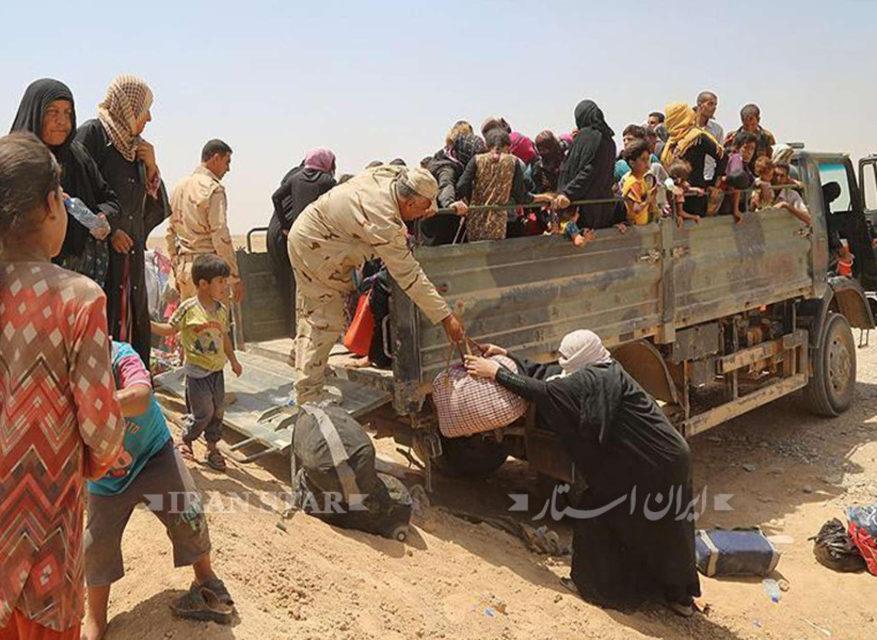 iraq-avareh